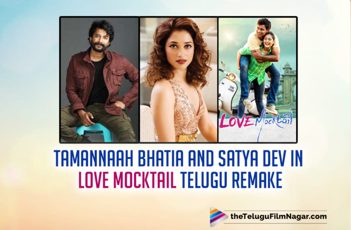Satya Dev And Tamannaah Bhatia To Star In The Telugu Remake Of Love Mocktail