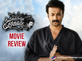 Uma Maheshwara Ugra Roopasya Movie Review: A phenomenal ride with an exquisite Satyadev at the core