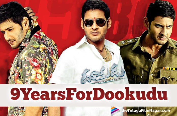9 Years of Dookudu: Fans celebrate As This Mahesh Babu-Starrer Goes Past Another Milestone