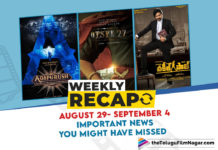 Weekly Recap August 29- September 4: Here's What Happened In Tollywood This Week