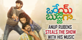 Orey Bujjiga: Anup Rubens Steals The Show With His Music For This Raj Tarun starrer