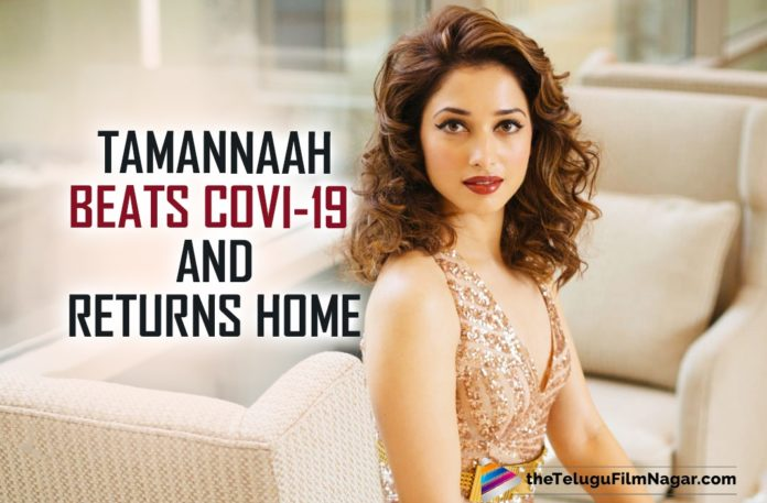 Tamannaah Back Home To A Happy Welcome After Beating COVID-19