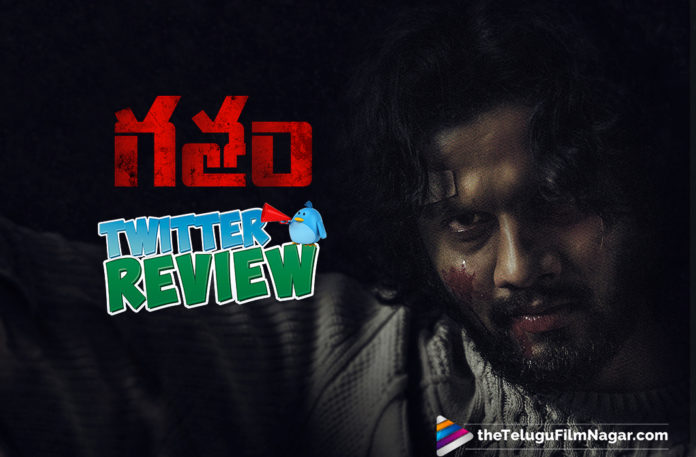 Gatham Movie Review: Netizens Call This The Best Thriller In Recent Times