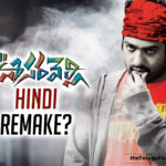 Jr NTR and Tamannaah Bhatia Starrer Oosaravelli To Be Remade In Hindi?