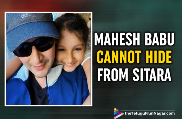 Mahesh Babu Cannot hide From Sitara's Sights In This New Video