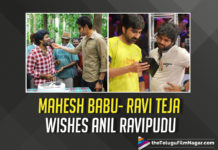 Mahesh Babu And Ravi Teja Send Heartfelt Birthday Wishes To Their Director Anil Ravipudi
