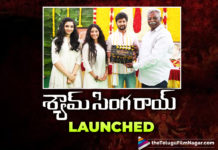 Director Shiva Nirvana, Latest Tollywood News, Nani Is All Smiles As His Father Delivers The First Clap, Nani Shyam Singha Roy, Natural Star Nani, Natural Star Nani Movie, Natural Star Nani Movie Latest News, Shyam Singha Roy, Shyam Singha Roy Movie, Shyam Singha Roy Movies Launch, Shyam Singha Roy Movies News, Telugu Film News 2020, Telugu Filmnagar, Tollywood Movie Updates