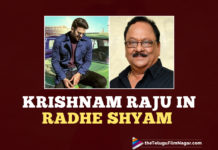 Radhe Shyam: Prabhas' Uncle Krishnam Raju To Play Crucial Role,Telugu Filmnagar,Latest Telugu Movies News,Telugu Film News 2021,Tollywood Movie Updates,Latest Tollywood News,Radhe Shyam,Radhe Shyam Movie,Radhe Shyam Film,Radhe Shyam Movie Telugu,Radhe Shyam Update,Radhe Shyam Movie Latest News,Prabhas Radhe Shyam,Radhe Shyam Prabhas,Krishnam Raju,Actor Krishnam Raju,Krishnam Raju To Play Crucial Role In Radhe Shyam,Krishnam Raju In Radhe Shyam,Krishnam Raju In Prabhas Radhe Shyam,Krishnam Raju Crucial Role In Radhe Shyam,Prabhas,Rebel Star Prabhas,Actor Prabhas