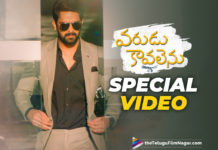 Naga Shaurya Birthday Surprise Video From Varudu Kaavalenu Movie,Telugu Filmnagar,Latest Telugu Movies News,Telugu Film News 2021,Tollywood Movie Updates,Naga Shaurya,Hero Naga Shaurya,Actor Naga Shaurya,Happy Birthday Naga Shaurya,Varudu Kaavalenu Team,Ritu Varma,Lakshmi Sowjanya,Naga Shaurya Birthday Surprise Video,Naga Shaurya Birthday Special Video,Varudu Kaavalenu Telugu Movie,Varudu Kaavalenu Movie,Naga Shaurya Birthday Video,Naga Shaurya Varudu Kaavalenu Special Video,Varudu Kavalenu Birthday Teaser,#HappyBirthdayNagaShaurya,#HBDNagaShaurya