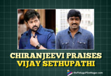 Chiranjeevi Heaps Praises On Uppena Actor Vijay Sethupathi,Telugu Filmnagar,Latest Telugu Movies News,Telugu Film News 2021,Tollywood Movie Updates,Latest Tollywood News,Megastar Chiranjeevi Speech,Chiranjeevi Speech,Chiranjeevi,Megastar Speech,Megastar Speech At Uppena Pre Release,Chiranjeevi Speech At Uppena Pre Release,Uppena Pre Release Event,Uppena Telugu Movie Pre Release Event,Uppena Pre Release,Uppena,Uppena Telugu Movie,Uppena Trailer,Uppena Teaser,Megastar Chiranjeevi,Megastar,Chiranjeevi,Panja Vaisshnav Tej,Krithi Shetty,Vijay Sethupathi,Chiranjeevi Praises Vijay Sethupathi