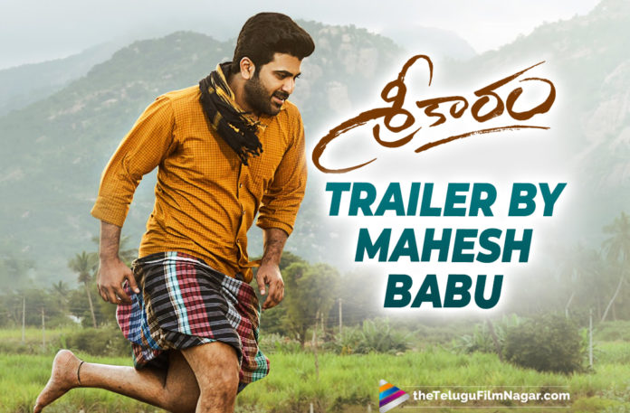 Sharwanand's Sreekaram Teaser To Be Released By Superstar Mahesh Babu on February,Telugu Filmnagar,Latest Telugu Movies News,Telugu Film News 2021,Tollywood Movie Updates,Sreekaram,Sreekaram Movie,Sreekaram Film,Sreekaram Telugu Movie,Sharwanand Sreekaram Teaser,Superstar Mahesh Babu,Sharwanand Sreekaram,Sharwanand,Hero Sharwanand,Actor Sharwanand,Sharwanand Sreekaram Teaser Release Date,Sreekaram Movie Teaser,Sreekaram Teaser Launch by Superstar Tomorrow,Sreekaram Teaser Launch,Sreekaram On March 11th,Sreekaram Teaser Release Date Fix,Sreekaram Teaser Release Date Out,Sreekaram Teaser Date,Sreekaram Trailer By Mahesh Babu