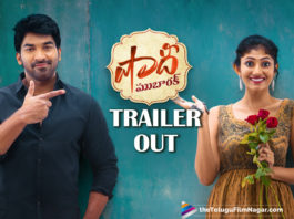 Sagar's Shaadi Mubarak Trailer Is A Tale Of Love And Marriage,Telugu Filmnagar,Telugu Film News 2021,Tollywood Movie Updates,Latest Tollywood News,Sagar,Hero Sagar,Actor Sagar,Shaadi Mubarak Trailer,Sagar RK Naidu,Drishya Raghunath,Padmasri,Dil Raju,Sagar RK Naidu​​,Sagar Shaadi Mubarak Trailer,Shaadi Mubarak Trailer Out,Shaadi Mubarak Trailer Released,Shaadi Mubarak Trailer Telugu,Shaadi Mubarak,Shaadi Mubarak Movie,Shaadi Mubarak Film,Shaadi Mubarak Telugu Movie,Shaadi Mubarak Telugu Movie Trailer,Shaadi Mubarak Movie Trailer,Shaadi Mubarak Movie Trailer Telugu,Sagar Shaadi Mubarak Movie Trailer,Sagar RK Naidu Latest Movie Trailer,Sagar RK Naidu Shaadi Mubarak Trailer,Shaadi Mubarak Official Trailer,Shaadi Mubarak Official Telugu Trailer,#ShaadiMubarakTrailer​​​