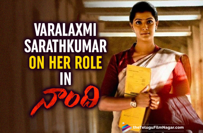 My Role In Naandhi Will Be Remembered For A Long Time Says Varalaxmi Sarathkumar,Varalaxmi Sarathkumar,Actress Varalaxmi Sarathkumar,Allari Naresh,Hero Allari Naresh,Naandhi,Naandhi Movie,Naandhi Film,Naandhi Telugu Movie,Naandhi Movie Telugu,Naandhi Movie Latest News,Naandhi Movie Update,Telugu Filmnagar,Latest Telugu Movies News,Telugu Film News 2021,Tollywood Movie Updates,Latest Tollywood News,Varalaxmi Sarathkumar About Her Role In Naandhi,Varalaxmi Sarathkumar On Her Role In Naandhi,Varalaxmi Sarathkumar Speaking About Her Role In Naandhi,My Role In Naandhi Is One Of My Most Memorable Ones Says Varalaxmi Sarathkumar,Varalaxmi Sarathkumar About Naandhi Movie,Varalaxmi Sarathkumar Latest Movie