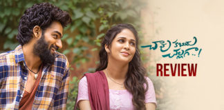 Kartikeya Gummakonda will be seen next in the upcoming Telugu film titled Chaavu Kaburu Challaga,Chaavu Kaburu Challaga Telugu Movie Review,Chaavu Kaburu Challaga Movie Review,Latest Telugu Movie Reviews,Latest Telugu Movies News,Latest Tollywood News,Telugu Film News 2021,Telugu Filmnagar,Tollywood Movie Updates,Chaavu Kaburu Challaga,Chaavu Kaburu Challaga Movie,Chaavu Kaburu Challaga Movie Public Response,Chaavu Kaburu Challaga Movie Public Talk,Chaavu Kaburu Challaga Movie Review,Chaavu Kaburu Challaga Movie Review And Rating,Chaavu Kaburu Challaga Movie Updates,Chaavu Kaburu Challaga Public Talk,Chaavu Kaburu Challaga Public Talk And Public Response,Chaavu Kaburu Challaga Review,Chaavu Kaburu Challaga Review And Rating,Chaavu Kaburu Challaga Telugu Movie,Chaavu Kaburu Challaga Telugu Movie Latest News,Chaavu Kaburu Challaga Telugu Movie Public Response,Chaavu Kaburu Challaga Telugu Movie Review And Rating,Kartikeya Chaavu Kaburu Challaga Telugu Movie Review,Chaavu Kaburu Challaga Movie Story,Kartikeya Chaavu Kaburu Challaga Movie Live Updates,Kartikeya,Lavanya Tripathi