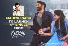 Mahesh Babu To Launch Fourth Single Of Naga Chaitanya's Love Story Movie,Telugu Filmnagar,Latest Telugu Movies News,Telugu Film News 2021,Tollywood Movie Updates,Latest Tollywood News,Evo Evo Kalale From Love Story Will Be Unveiled By Superstar Mahesh Babu,Mahesh Babu,Naga Chaitanya,Hero Naga Chaitanya,Actor Naga Chaitanya,Sai Pallavi,Actress Sai Pallavi,Heroine Sai Pallavi,Super Star Mahesh Babu Will Be Launching Evo Evo Kalale Lyrical Video On March 25th,Super Star Mahesh Babu To Launch Fourth Single Of Love Story,Mahesh Babu To Launch Fourth Single Of Love Story On March 25th,Evo Evo Kalale Lyrical Video On March 25th,Evo Evo Kalale,Evo Evo Kalale Lyrical,Evo Evo Kalale Lyrical Video,Love Story,Love Story Movie,Love Story Telugu Movie,Love Story Songs,Love Story Movie Songs,Evo Evo Kalale Lyrical Song,Evo Evo Kalale On March 25th