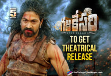 Yash's Gajakesari To Release In Theaters On March 5th,Telugu Filmnagar,Latest Telugu Movies News,Telugu Film News 2021,Tollywood Movie Updates,Latest Tollywood News,Yash Gajakesari Telugu Movie Trailer,Yash As Bahubali,Amulya,Yash Gajakesari,Yash Gajakesari Telugu Movie,Yash Gajakesari Movie,Gajakesari,Gajakesari Movie,Gajakesari Telugu Movie,Yash Gajakesari On March 5th,Yash Gajakesari Telugu Movie On March 5th,Yash Gajakesari Release In Theaters On March 5th,Yash Gajakesari Release Update,Yash Gajakesari Release News,Yash Gajakesari Telugu Movie Update,Yash Gajakesari Movie Latest Updates,Yash Gajakesari To Get Theatrical Release,Gajakesari Telugu,Yash Gajakesari Released on March 5th,Gajakesari Telugu Movie Release,Yash Gajakesari Movie Latest News