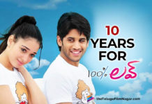 Naga Chaitanya: 10 Years For 100% Love Movie,Telugu Filmnagar,Latest Telugu Movies News,Telugu Film News 2021,Tollywood Movie Updates,Latest Tollywood News,Naga Chaitanya,Actor Naga Chaitanya,Hero Naga Chaitanya,100% Love,100% Love Movie,100% Love Telugu Movie,100% Love Movie Updates,100% Love Movie News,10 Years For 100% Love,10 Years For 100% Love Movie,10 Years Of 100% Love Movie,10 Years Of 100% Love,10 Years For Naga Chaitanya 100% Love Movie,Naga Chaitanya's 100% Love Movie,Naga Chaitanya 100% Love Movie Completes 10 Years,100% Love Movie 10 Years,Sukumar,Sukumar Movies,Director Sukumar,Tamannaah,Actress Tamannaah,10 Years For Naga Chaitanya And Tamannaah Starrer 100% Love,100% Love Telugu Full Movie,100% Love Full Movie,100% Love Movie Songs,100% Love Marks 10 Years On This Day