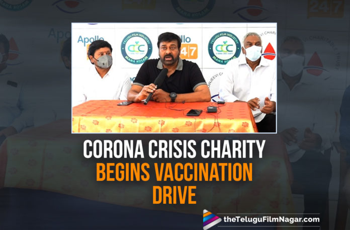 Corona Crisis Charity Vaccination Drive Begins In Collaboration With Chiranjeevi Charitable Trust,Latest Telugu Movies News, Latest Tollywood News, Megastar Chiranjeevi, Megastar Chiranjeevi Latest Film Details, Megastar Chiranjeevi Latest News, Megastar Chiranjeevi New Movie News, Megastar Chiranjeevi Next Project News, Megastar Chiranjeevi Restarts Vaccination Drive For Telugu Film Industry Workers, Telugu Film News 2021, Telugu Filmnagar, Tollywood Movie Updates